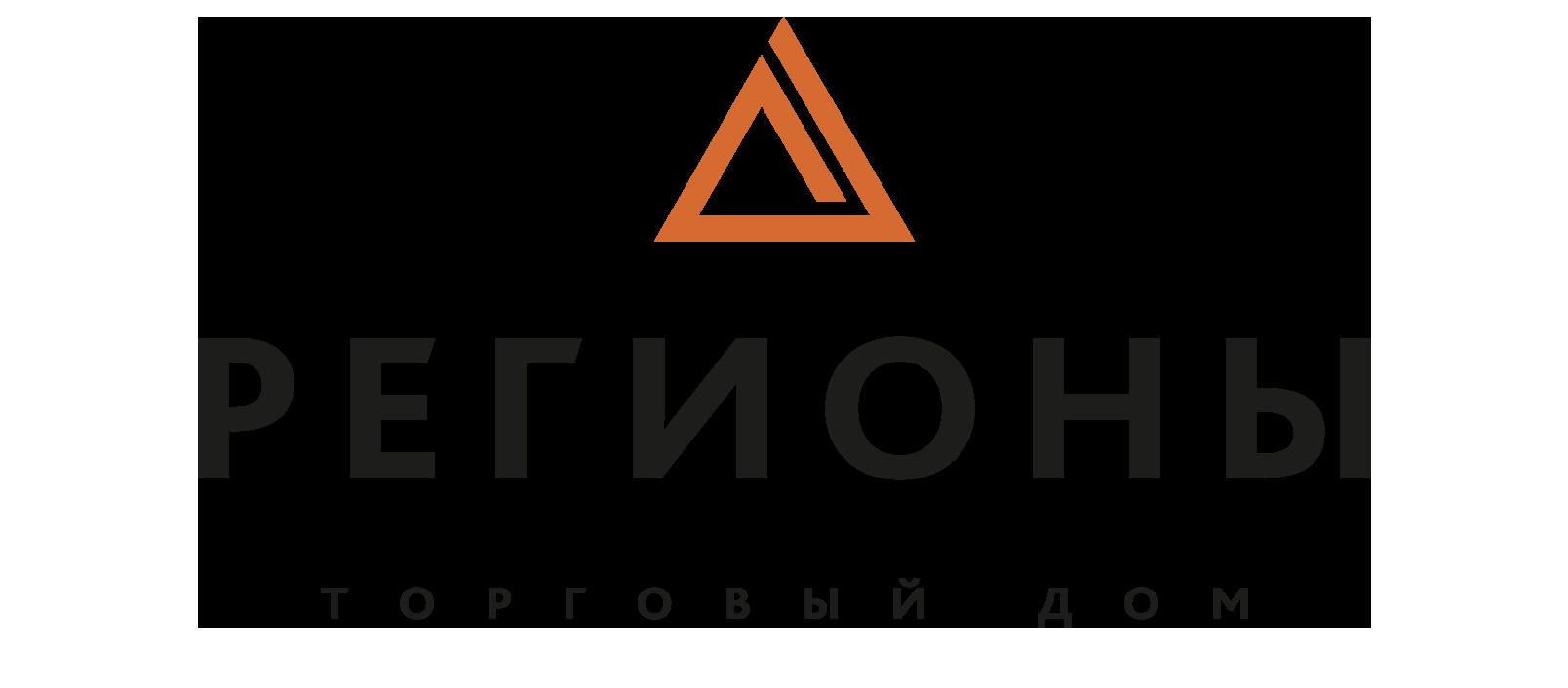 ООО «Торговый Дом «РусьРегионКомплект» (ООО «ТД«РРК.